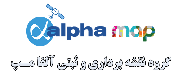 alphamap-logo6